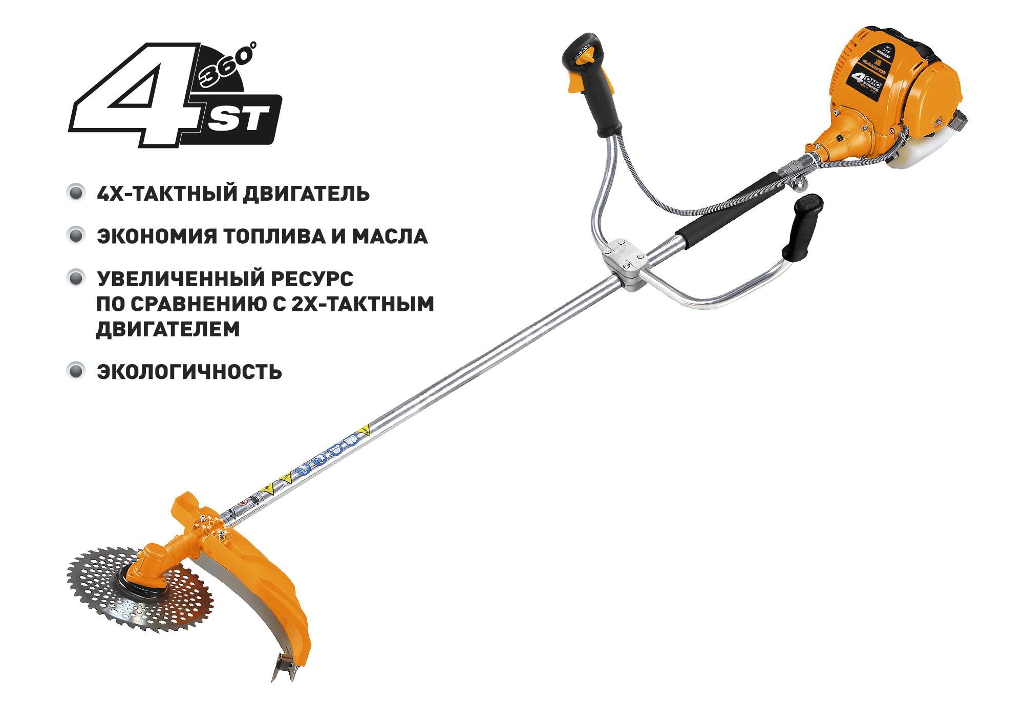 Триммер бензиновый CARVER GBC-31F (4х.т. / леска+нож)